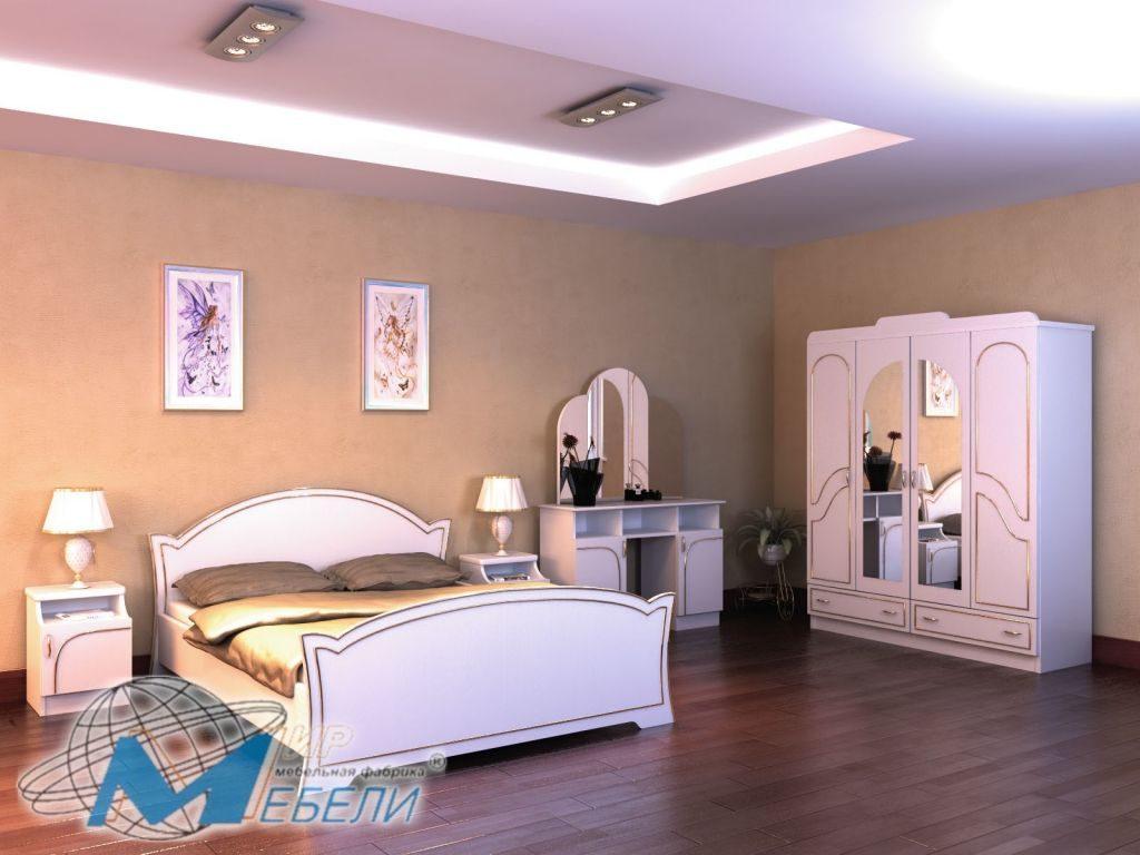 Спальня «10»