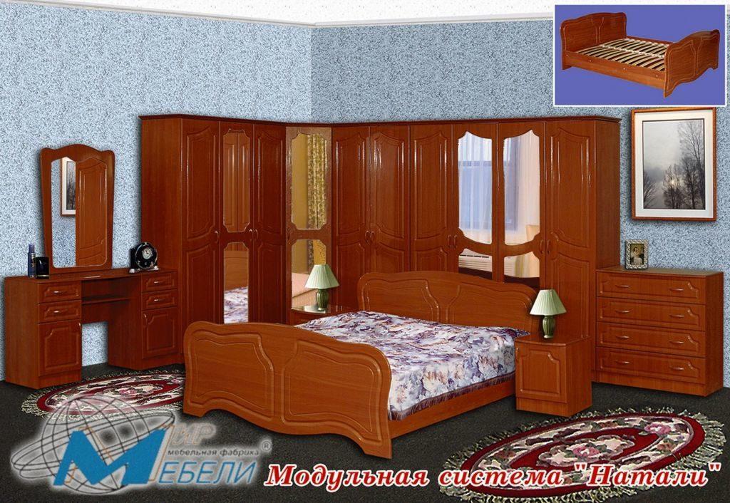 Спальня «13»
