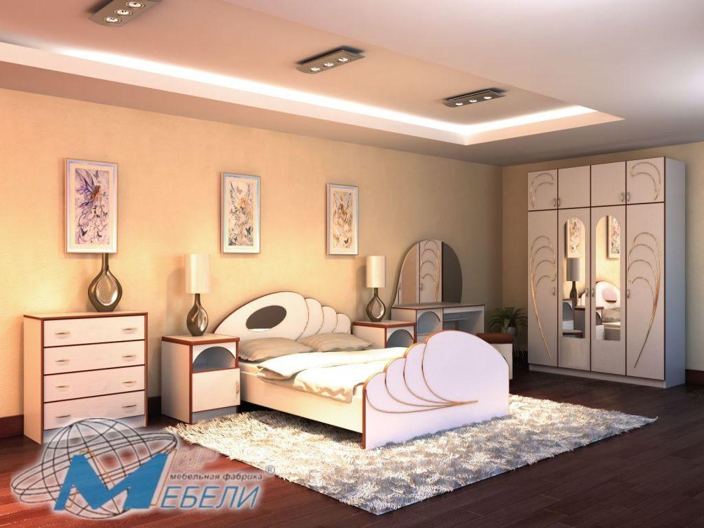 Спальня «17»