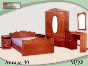 Спальня «26»