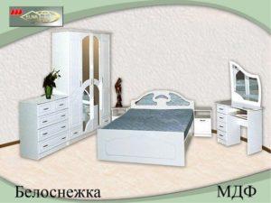 Спальня «28»