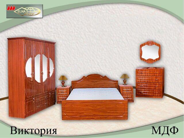 Спальня «29»