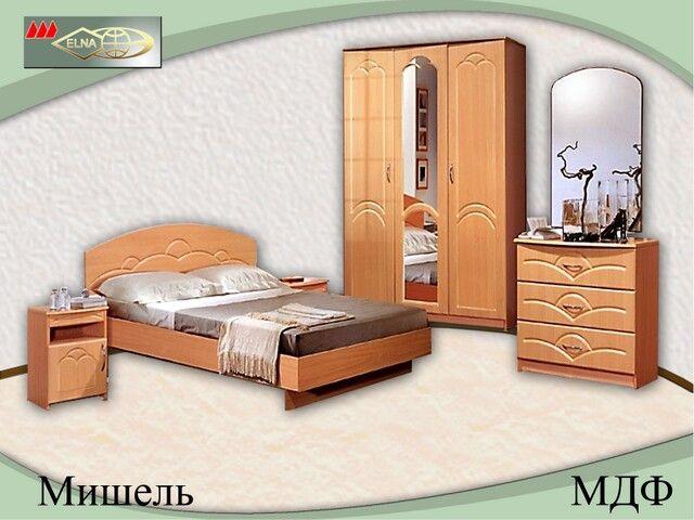 Спальня «33»