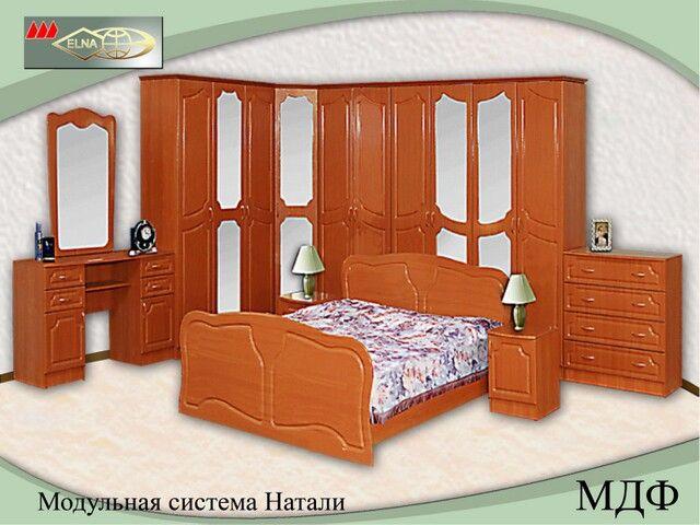 Спальня «34»